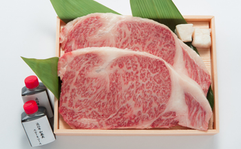 極上近江牛サーロインステーキ【E008-C】