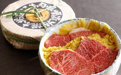 牛肉味噌漬/特選近江牛タル詰め5~6枚入り(約670g)【Y055-C】