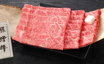 熊野牛すき焼き用ロース960g