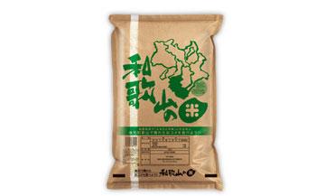 和歌山のお米5Kg×2  3回頒布会