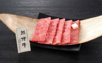 熊野牛 焼肉用食べ比べ