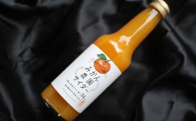 和歌山観音山みかんジュース「とろコク搾り」とみかん農園サイダーのセット