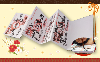 <高野山法徳堂>美しい金襴生地で装丁された御朱印帳2冊組華紋唐草(金・黒)