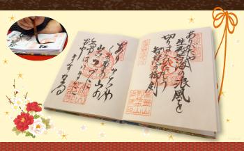 <高野山法徳堂>美しい金襴と和紙の王様「雁皮紙」で作った御朱印帳と巾着セット華紋唐草(金)