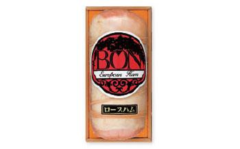 【発送時期限定】ボン ロースハム(1本 650g)
