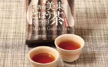 秋吉台美東ごぼう茶