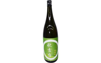 まるごと麦焼酎「秋吉台」1800ml