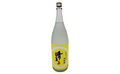 まるごと米焼酎「晴るる」1800ml