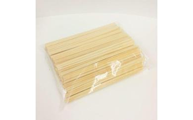 竹割箸(業務用)1,500膳(100膳×15)21cm天削り