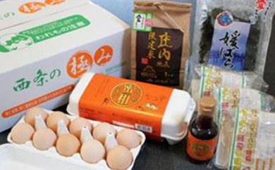 たまご屋が本気で作る究極の卵かけご飯ギフト『西条の極みDX』