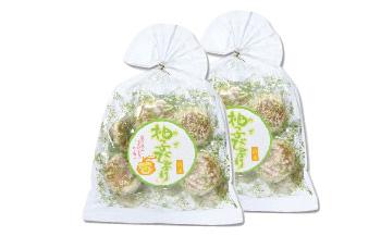 柚子びより2袋