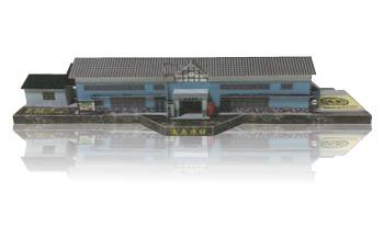 【ポイント交換専用】島鉄(しまてつ)南島原駅(島原湊駅)旧駅舎ペーパークラフト