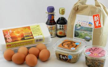 太陽卵・棚田米「朝食セット」
