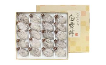 なかむらの<熟成干柿&柿酢>セット