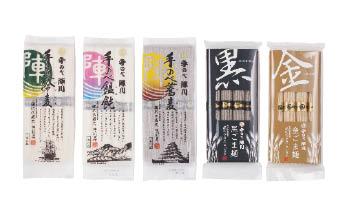 島原手延麺コレクションCセット
