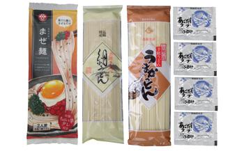 まぜ麺・手延べうどん・あごだしスープセット(F-03)
