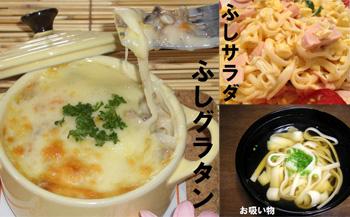 島原手延べ素麺 ふし(F-06)