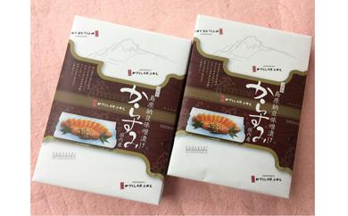 <限定>島原納豆味噌漬けからすみ1本入×2箱セット