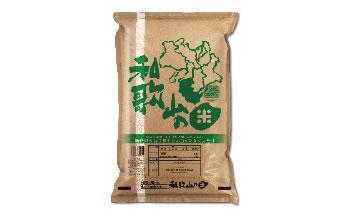 和歌山のお米 10Kg