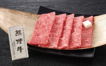 熊野牛 焼肉用ロース肉960g