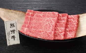 熊野牛 しゃぶしゃぶ用ロース肉