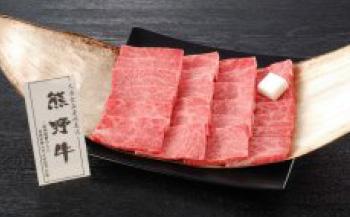 熊野牛 焼肉食べ比べ
