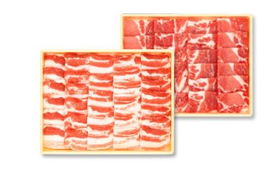 鹿児島県産黒豚肩ロース・バラ焼肉用
