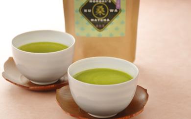 桑抹茶2袋・プレミアムブレンド茶「桑あま茶1袋」セット