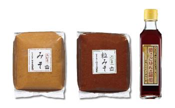 E7006-C海老喜 味噌醤油セット【10000pt】