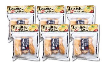 P7015-C【登米ブランド認証品】登米食彩工房北上食品 あぶら麩丼セット【12000pt】