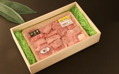 MB703-C若者から高齢者まで人気です!オレイン酸が豊富で体に優しい三塚牧場の仙台牛焼肉用500g【45000pt】