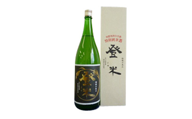 J7014-C特別純米酒 登米(とめ) 1.8L【10000pt】