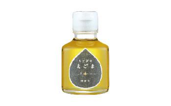 【期間限定】エゴマ油90ml