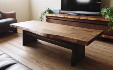 NATURA リビングテーブル
