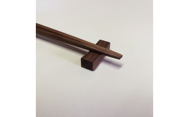 軽くて使いやすい広葉樹で作ったお箸【ウォールナット】