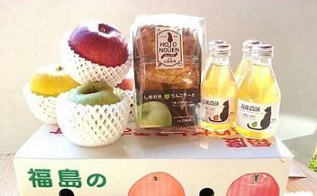北條農園の林檎、林檎ジュースとりんごケーキ1個セット(小箱)
