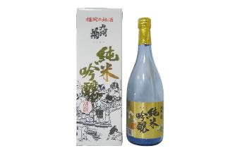 九州菊純米吟醸