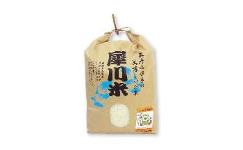 福岡県認証米(減農薬・減化学肥料)夢つくし5kg