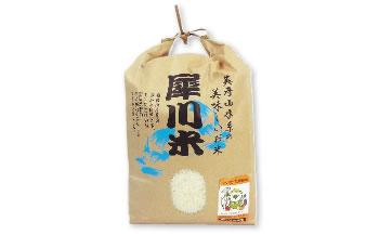 福岡県認証米(減農薬・減化学肥料)夢つくし10kg