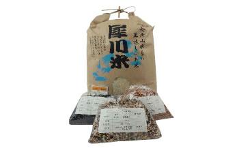 福岡県認証米(減農薬・減化学肥料)夢つくしと赤米、黒米、発芽玄米健康セット