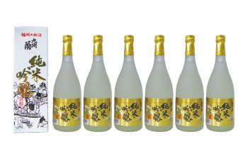 九州菊純米吟醸 720ml×6本