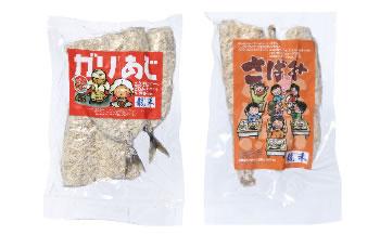 龍禾ガリあじ(3枚入り)3パック+龍禾さばみ(3本入り)2パック