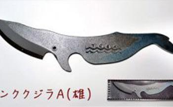 くじらナイフ 専用ケース付き【ミンククジラA雄】