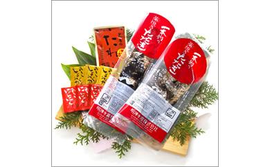 明神水産 藁焼き鰹(カツオ)たたき2節セット
