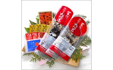 明神水産 藁焼き鰹(カツオ)塩たたき2節セット