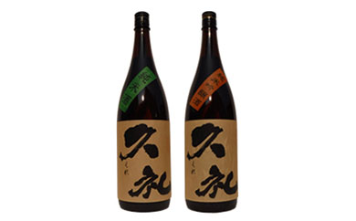 久礼・純米吟醸酒&純米酒 1800mL[2本セット]