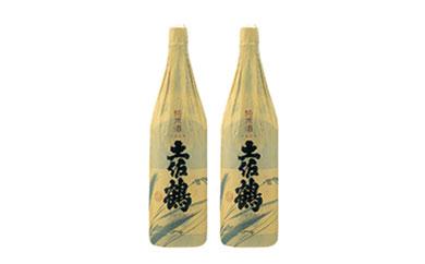 土佐鶴・純米酒 1800mL2本セット