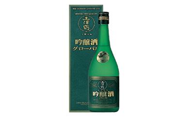 土佐鶴 吟醸酒 グローバル 720mL