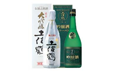 土佐鶴純米大吟醸・吟醸グローバル 720mL 2本セット