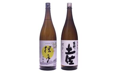 桂月純米酒(生粋土佐)&本醸造酒1800mL2本セット